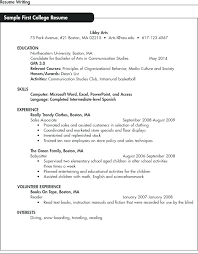 Inexperienced Resume Template by Personal Resume Template Www Knalpot Info