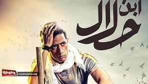 موعد عرض مسلسلات رمضان 2014 على قناة mbc وmbc مصر 4 18/6/2014 - 4:48 م