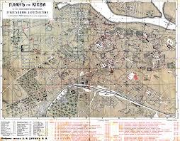 Kiev Map Historical Kiev Map