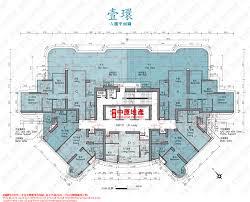 zenith floor plan centadata one wanchai