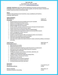 Sample Resume For Accounts Payable Specialist by Accounts Payable Specialist Resume Free Resume Example And
