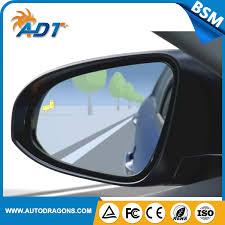 Car Blind Spot Detection Online Get Cheap Lane Lane Aliexpress Com Alibaba Group