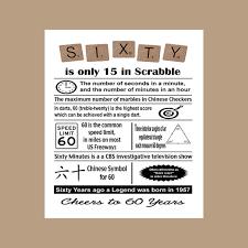 celebrate 60 birthday digital print instant 11x14 and 16x20 back