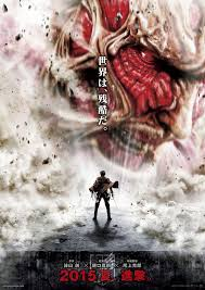 attack on titan attack on titan the movie part 1 attack on titan wiki fandom