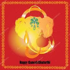 Ganesh Chaturthi Invitation Card Ganesh Chaturthi Red Greeting Card For Indian Festival Vinayaka
