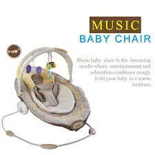 Can Baby Sleep In Vibrating Chair Aliexpress Com Buy Free Shipping Sweet Comfort Musical Vibrating