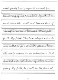 cursive words worksheets free worksheets library download and