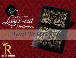 Shadi Cards Royal Online Wedding Cards Karachi Pakistan 0092 321 8959370