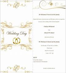 wording for a wedding card wedding card design white rectangle paper black typography