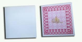 Pakistani Wedding Invitation Cards Abc 332 Cerise Arabesque Border Print Muslim Invitations