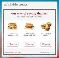 fil a offers free breakfast item for fil a one app