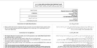 apply for a u s visa bank and payment options pay my visa fee