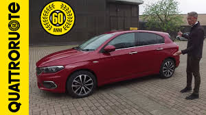fiat hatchback fiat tipo hatchback 2016 exclusive premiere youtube
