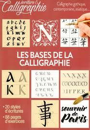 aquarelle facile magazine monkiosque fr u2013 art et culture en lecture et abonnement numérique
