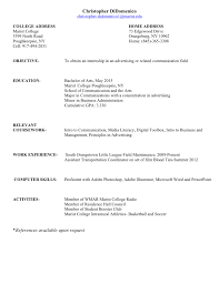 resume copy of a resume