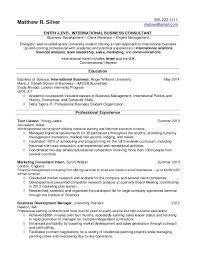 Resume For Internship Sample by Sample Internship Resume For College Students Best Resume Collection