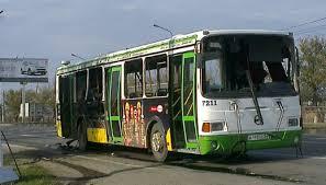 October 2013 Volgograd bus bombing