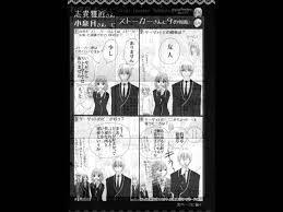 memorial book gakuen memorial book no es one jeje