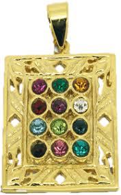 high priest breastplate 12 stones the hoshen breastplate of the high priest yardenit