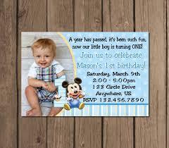 baby boy 1st birthday invitation card ba boy first birthday
