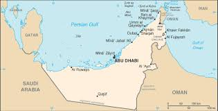 map of oman and uae united arab emirates political map student handouts
