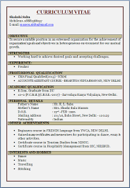 resume format in word for freshers download mp3 1500 word essay on accountability short essay on the case of