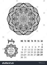 july monthly calendar 2018 beautiful hand stock vector 643331152