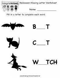 printable missing letters quiz kindergarten kindergarten halloween missing letter worksheet
