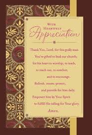 appreciation cards flower pattern with prayer pastor appreciation card greeting