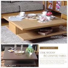 Small Table Ls Ls Zero Rakuten Global Market Open Unpacking Installation Free