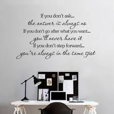 motivational wall stickers wall stickers wall sticker hut if you don t ask the answer is always no motivational quote wall sticker