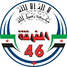 Rebel Syrian Flag The Moderate Rebels A Growing List Of Vetted Groups Fielding Bgm