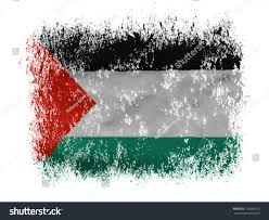 Palistinian Flag Palestina Palestinian Flag On White Background Stock Illustration
