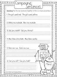 pinterest robot freebies and giveaways free primary classroom