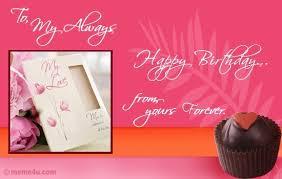 birthday cards for him happy birthday cards for him happy birthday cards for him