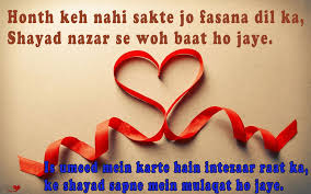 valentine s valentine day sms hindi hindi valentine day sms