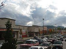 mall 205