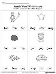 match word with picture an words myteachingstation com
