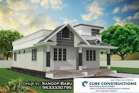 Kerala Home Design Videos Beautiful Kerala House Design 1200 Square Feet
