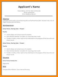 simple resume format in word file download simple resume format in word exle of resume to apply job 28227