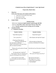 doc 16501275 physical education lesson plan template u2013 pe lesson