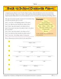 back to diamante poem worksheet elementary