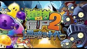 age of zombies apk the pvz 2 version is getting ages and plants vs