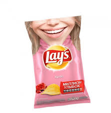 Lays Chips Meme - create meme lyba lyba chips lay s lays chips pictures