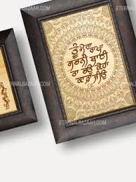 gifts for home decor customized sikh gifts home decor products fast worldwide shipping
