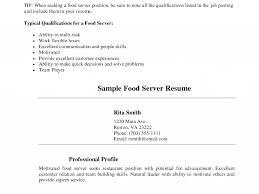 Resume Template For Server Position Server Resume Template Resume Exle