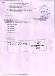 kirori mal college university of delhi powered by redox