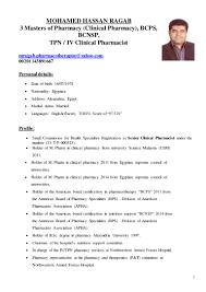 Pharmacist Consultant Resume Mohamed Hassan Ragab Resume Last 30 Oct 2015