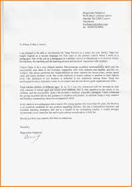 recommendation letter for daycare worker choice image letter