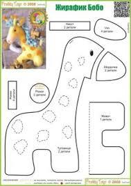 desenho de gato patchwork pesquisa google outras manualidades